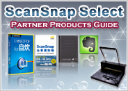 「ScanSnap Select」サイトへリンクします。