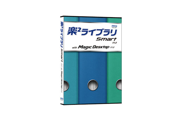 楽²ライブラリ Smart V1.0 with Magic Desktop V1.0