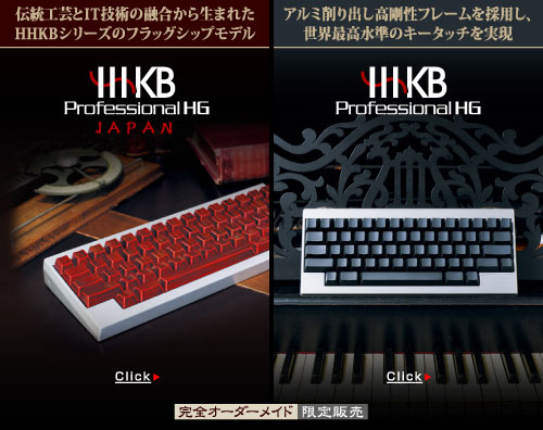 Happy Hacking Keyboard Hhkb Professional Hgシリーズ Pfu