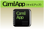 CamiApp(キャミアップ)